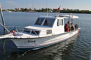 Squalo Adventures Isla Mujeres Boats Nataly-2